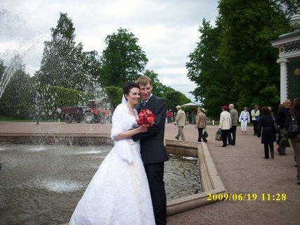 FOTKA - Nevěsta 3