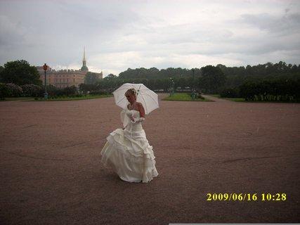 FOTKA - Nevěsta 4