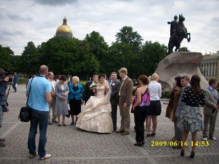 FOTKA - Nevěsta 5