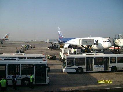 FOTKA - Letadlo LAN Chile