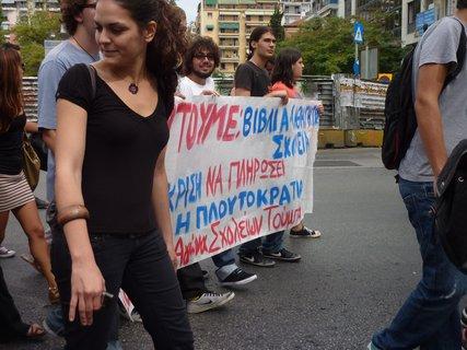 FOTKA - Demonstrace studentů v Soluni II