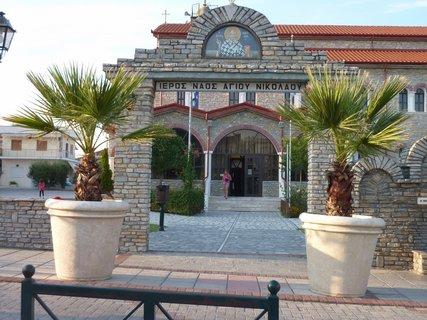 FOTKA - Kostel v Leptokarii
