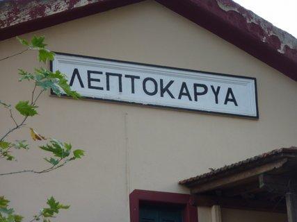 FOTKA - Vlakové nádraží v Leptokarii II
