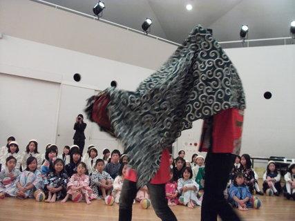 FOTKA - Japonské děti