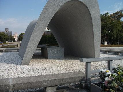 FOTKA - Hirošima - památník
