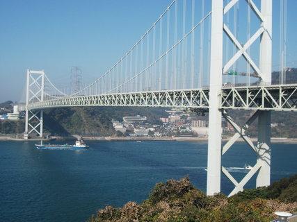FOTKA - neskutečně dlouhý most