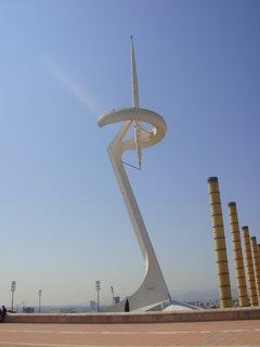 FOTKA - Prostředí okolo stadionu..