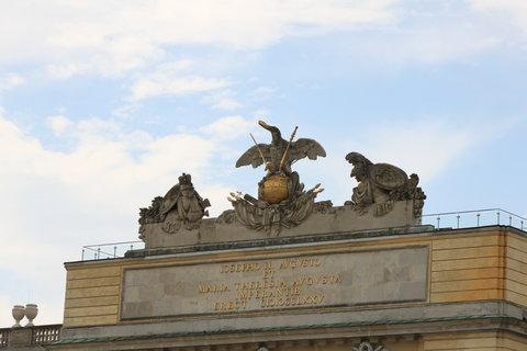 FOTKA - Schönbrunn .20