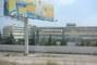 Tuniská nemocnice
