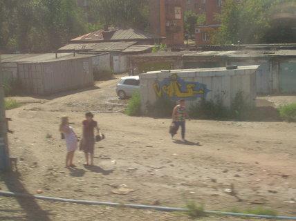 FOTKA - Omsk - předměstí