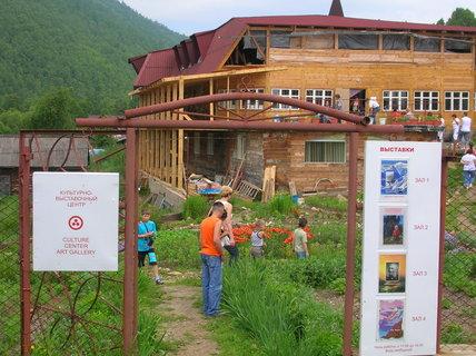 FOTKA - Bajkal - muzeum