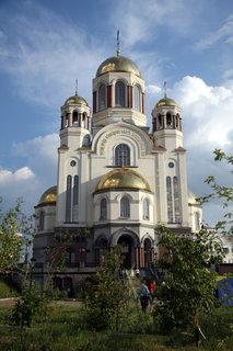 FOTKA - Jekatěrinburg 15, Chrám na krvi
