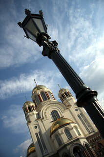 FOTKA - Jekatěrinburg 16, Chrám na krvi