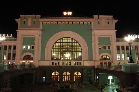 FOTKA - Novosibirsk - nádraží