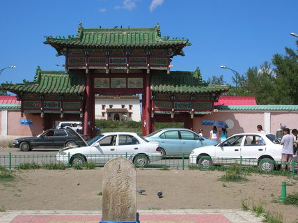 FOTKA - Mongolsko, Ulaanbaatar 12