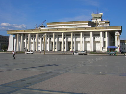 FOTKA - Mongolsko, Ulaanbaatar 39