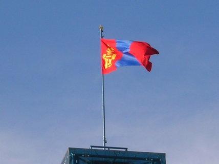 FOTKA - Mongolsko, Ulaanbaatar 41