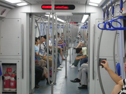 FOTKA - Čína, Peking, v metru 5