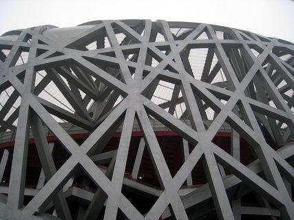 FOTKA - Čína, Peking. Ptačí hnízdo 6