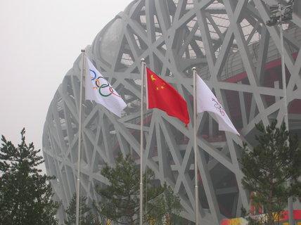 FOTKA - Čína, Peking, OH, smog 37