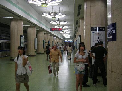 FOTKA - Čína, Peking, metro 46