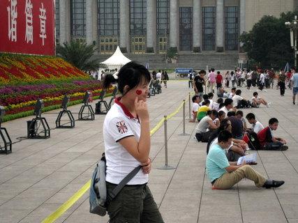 FOTKA - Čína, Peking, OH 57