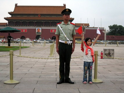 FOTKA - Čína, Peking, OH 63