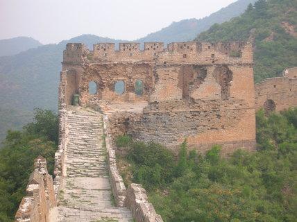 FOTKA - Čína, Velká čínská zeď 15