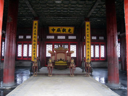 FOTKA - Čína, Zakázané město 54