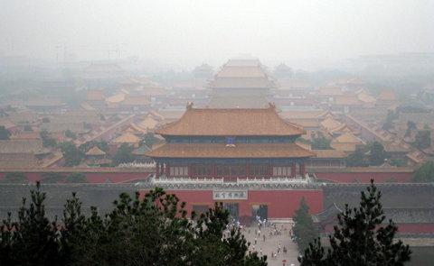 FOTKA - Čína, Peking 120