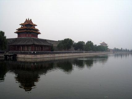 FOTKA - Čína, Peking 140