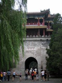 FOTKA - Čína, Peking 150