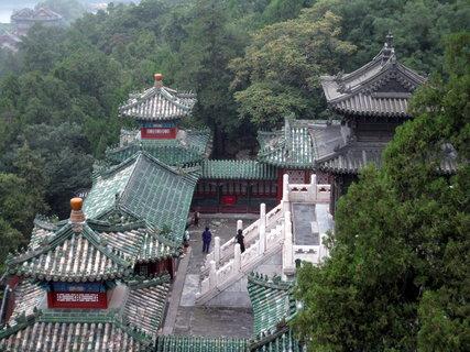 FOTKA - Čína, Peking 169