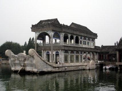 FOTKA - Čína, Peking 188