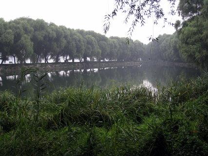 FOTKA - Čína, Peking 196