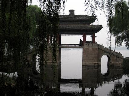 FOTKA - Čína, Peking 198
