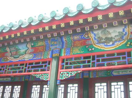 FOTKA - Čína, Peking 224