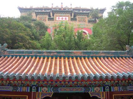 FOTKA - Čína, Peking 225
