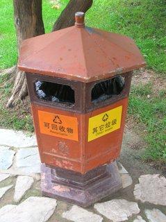 FOTKA - Čína, Peking 236