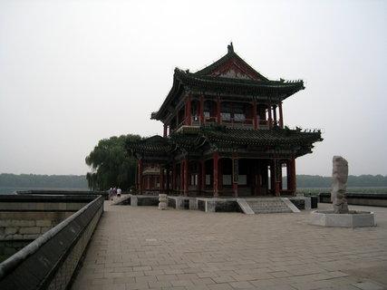 FOTKA - Čína, Peking 247