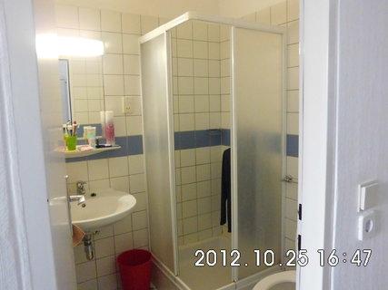 FOTKA - zájezd do Vídně, ubytování 3