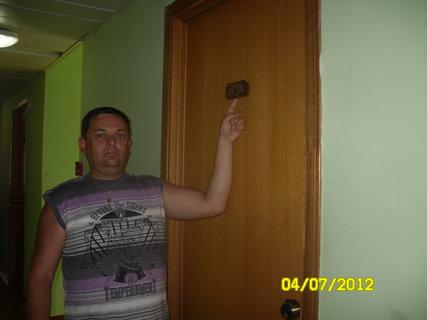 FOTKA - číslo pokoje