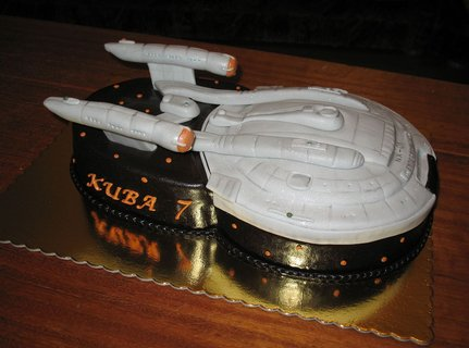 FOTKA - Enterprise1