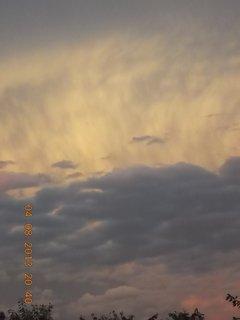 FOTKA - 4 - 6.8. - 6 -  nebe po bouřce