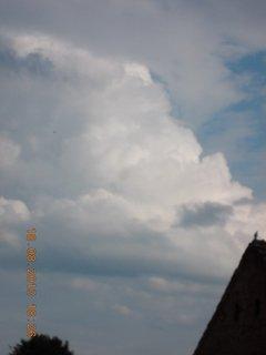 FOTKA - 18. srpna - 17 - podvečerní nebe