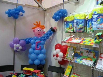 FOTKA - FOR  TOYS.FOR BABIES. FOR GAMES. MODEL HOBBY 9