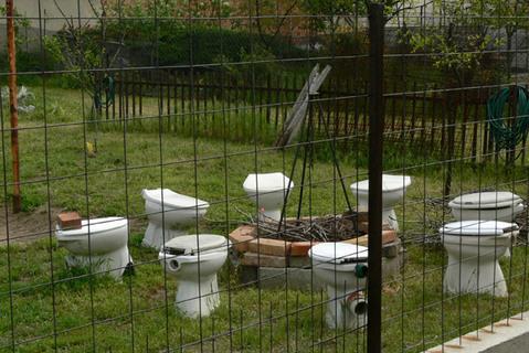 FOTKA - záchody