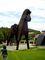 Trójský kůň