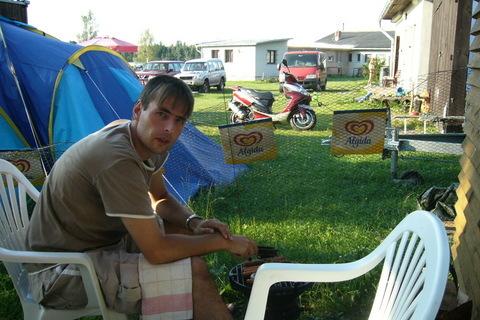 FOTKA - dovolená 2008 - 16