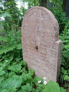 FOTKA - náhrobek se šnekem -  na historicky cenném žid. hřbitově v Litni